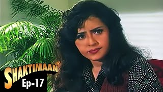Shaktimaan - Episode 17