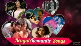 Bhalobashi Geeti | Bangla Love Songs Nonstop SuperHit playlist | Bangla Romantic songs