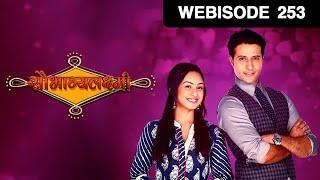 Saubhaghyalakshmi - Episode 253 - February 16, 2016 - Webisode