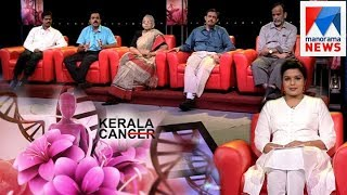 Kerala can Season 3 discussion 22-10-17  | Manorama News