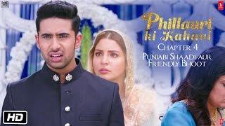 Phillauri | Chapter 4 | Punjabi Shaadi aur Friendly Bhoot | Anushka Sharma | Diljit Dosanjh | Suraj