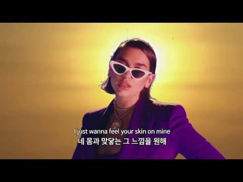 (한글자막) Calvin Harris(캘빈 해리스) & Dua Lipa(두아 리파) 'One Kiss' MV