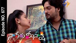 Naa Peru Meenakshi |24th March 2017 | Full Episode No 677 | ETV Telugu