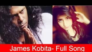 O kobita tumi nicha chor amay bebo naa || lyrich video || in Bangla gan guro