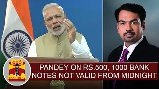 Rangaraj Pandey on Rs.500, Rs 1000 bank notes not valid from midnight | Report | Thanthi TV