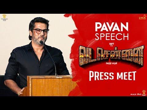 Xxx Mp4 VADACHENNAI Pavan Speech At Press Meet Vetri Maaran Wunderbar Films 3gp Sex
