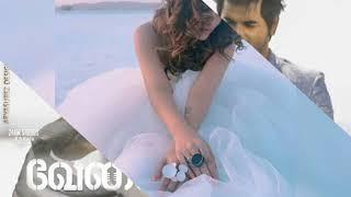 Iraiva video song | velaikkaran sivakarthikeyan Nayandhara