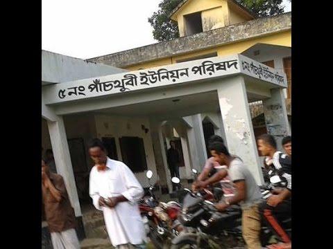কতই না গৌরব এর ধন দিয়াছেন আল্লাহ আমার জেলা কুমিল্লা