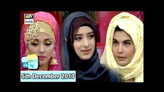 Good Morning Pakistan - 5th December 2017 - ARY Digital Show
