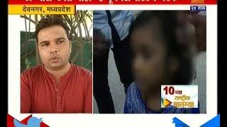 Madhya Pradesh   Devil Father Beats Gir For Not Doing Home Work