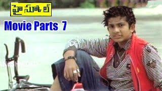 High School Movie Parts 7/12 || Kiran Rathod, Karthik || Ganesh Videos