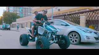 Gaia Beat X M.O.B - Vou Levar (Video Oficial)