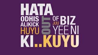 Kakai - Songa (Official Lyric Video)