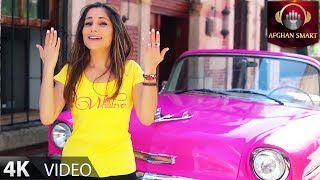 Mariam Wafa - Donya OFFICIAL VIDEO 4K