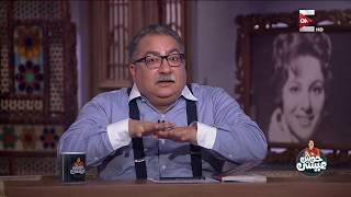 حوش عيسى - ابراهيم عيسى : مدرسة المشاغبين كانت هويس تحول كبير .. ماذا كانت مصر قبل المسرحية
