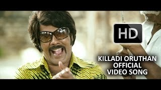 Killadi Oruthan Official Full Video Song - Mundasupatti