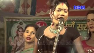 Bhojpuri Nach Program Patar Bihar Nach Program Launda Dance