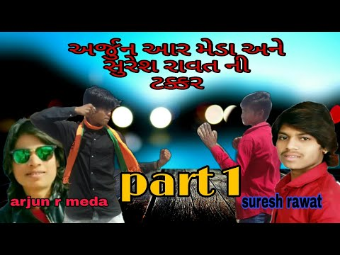 Xxx Mp4 Arjun R Meda Vs Suresh Rawat Takkar Songs 2019 3gp Sex