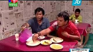 Bangla Natok Red Signal Part 66 [HD 720P]