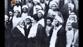 نقطۂ نگاہ|امام خمینی کی برسی|Part 2 Imam Khomeinis death anniversary|Special Program