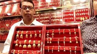 ঝুমকা স্টাইল সোনার কানের দুলের দাম।Jhumka style Gold Ear ring price.