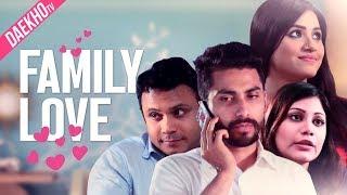 Family Love | Mishu Sabbir | Tasnuva Tisha | Bangla Natok 2017 | DAEKHO