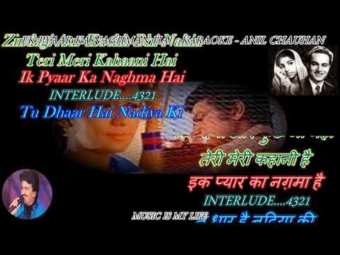 Xxx Mp4 Ek Pyar Ka Naghma Hai Karaoke With Scrolling Lyrics Eng हिंदी 3gp Sex