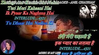 Ek Pyar Ka Naghma Hai - Karaoke With Scrolling Lyrics Eng. & हिंदी
