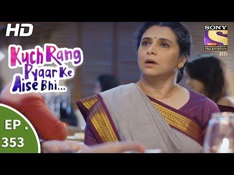 Xxx Mp4 Kuch Rang Pyar Ke Aise Bhi कुछ रंग प्यार के ऐसे भी Ep 353 6th July 2017 3gp Sex
