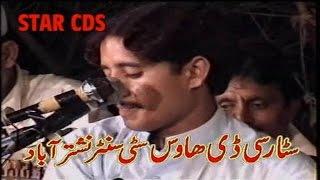 Guta Mei Pa Guta - Ashraf Gulzar - Pashto Regional Song