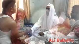 আলি বাবা গুরুপ হুজুরেরর কেরাম....