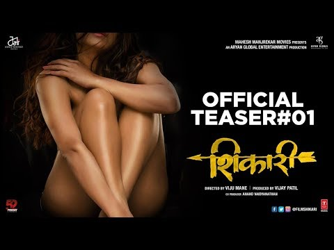 Xxx Mp4 Shikari First Look Teaser Neha Khan Upcoming Marathi Movie 3gp Sex