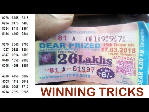 Xxx Mp4 Win 26 Lakhs Nagaland Lottery With My Prediction Tricks Lucky Number 3gp Sex