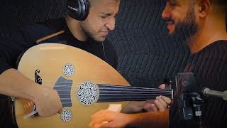 All of Me Oud/Piano Cover - Maan Hamdeh & Ahmed Al Shaiba