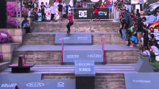 Skateboard Asian Street Final: KWEG 2015