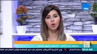 القبض على أكبر شبكة لتجارة الأعضاء بالجيزة ومحمود عبدالراضي: بلاغ جماعي للبائعين بعد النصب عليهم