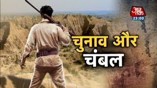 Vardaat: Fear running through Chambal  (Full story)