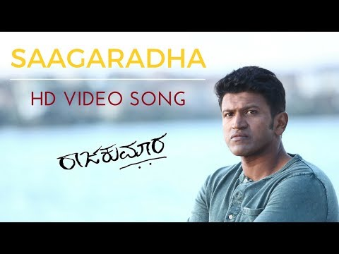 Download SAAGARADHA HD VIDEO SONG | RAAJAKUMARA | PUNEETH RAJKUMAR | SONU NIGAM | V HARIKRISHNA