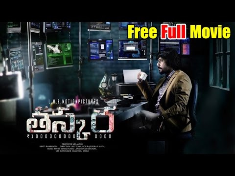 Telugu 2016 Latest Full Movie Taskara Telugu Full Length Movie Latest Telugu Movies DVD Rip