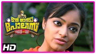 Ithu Thaanda Police Movie | Scenes | Sudheer and Sunil plan against Asif Ali and Janani Iyer