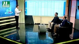 Market Watch | Episode 635 | Stock Market and Economy Update | Talk Show