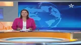 CPI wattao ex rebelle pour Sarko formé au Maroc