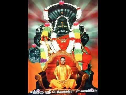 Mantras for Sri Pratyangira Devi in Sanskrit and Tamil-to Destroy Black Magic ill effects.
