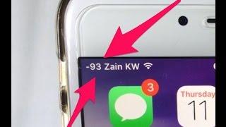 تغيير شكل اشارة شبكة الاتصالات في الايفون الى ارقام بدون جيلبريك