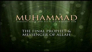 Prophet Muhammad PBUH BBC Documentary