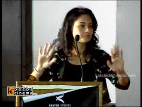 Actress Pooja at Vidiyum Mun Movie Audio Launch