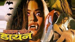 Aadamkhor Dayan - Super Hit Hindi Full Movie HD