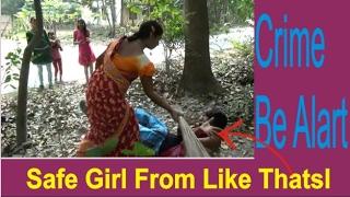 Teli Film Beautiful /Bengali /Funny/Punishment