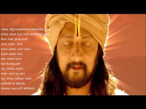 Xxx Mp4 Neene Rama Neene Shama Mukunda Murari Cover Song ನೀನೆ ರಾಮ ನೀನೆ ಶಾಮ ಮುಕುಂದ ಮುರಾರಿ 3gp Sex