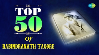 Top 50 songs Of Rabindranath Tagore | রবীন্দ্র সঙ্গীত | Video Jukebox